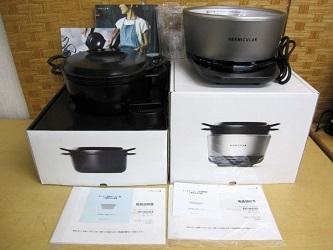 小平市にて バーミキュラ ライスポット PH23A-SV 炊飯鍋 を店頭買取致しました