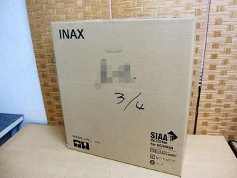 八王子市にて INAX シャワートイレ CW-KA23QV LR8 を店頭買取致しました