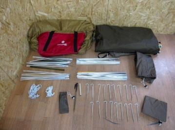 スノーピーク テント アメニティドーム MSDE-001R