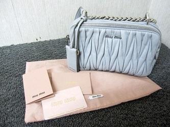 新宿区にて miumiu マテラッセ チェーン ショルダーバッグ を出張買取致しました