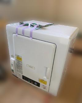 調布市にて 日立 衣類乾燥機 DE-N60WV を出張買取致しました