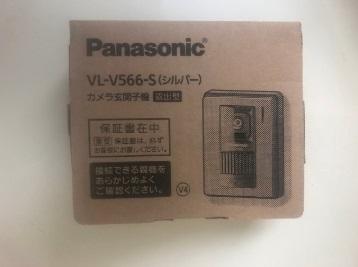 相模原市にて パナソニック ドアフォン VL-V566-S を出張買取致しました