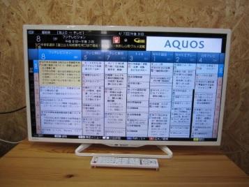 多摩市にて シャープ AQUOS 液晶テレビ LC-32W35 を出張買取致しました