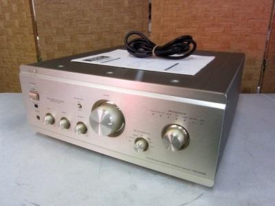 海老名市にて DENON アンプ PMA-2000ⅡR を出張買取致しました