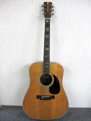 横浜市鶴見区にて YAIRI アコースティックギター YW800 を出張買取致しました