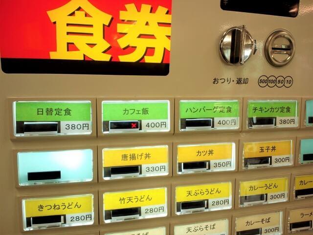 【券売機 買取】中古の券売機は売れます!人気のモデル紹介