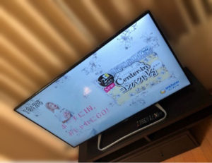 液晶テレビ シャープ LC-50W30
