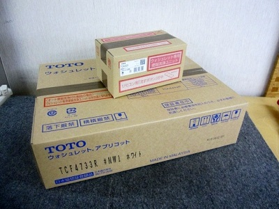 世田谷区にて TOTO ウォシュレット アプリコット TCF4733R を店頭買取致しました