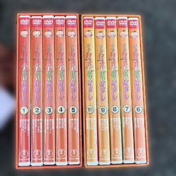 町田市にて まんが 日本昔話DVD 第1集 第2集 を出張買取致しました