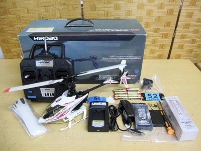 大和市にて HIROBO SRBQUARKSG ラジコン を店頭買取致しました