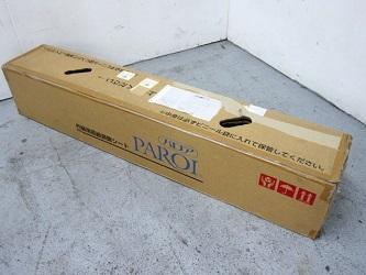 八王子市にて パロア カッティングシート PGW649 を出張買取致しました