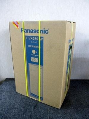大和市にて パナソニック 加湿空気清浄機 F-VXG50-W を店頭買取致しました