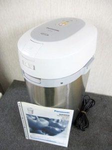 パナソニック 家庭用生ごみ処理機 MS-N53-S