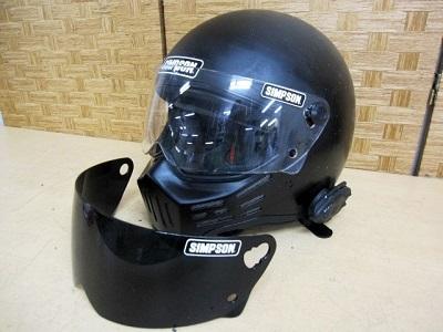 世田谷区にて シンプソン フルフェイス ヘルメット を出張買取致しました