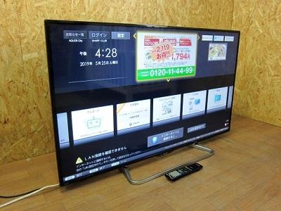 相模原市にて シャープ 液晶テレビ LC-55W30 を出張買取致しました