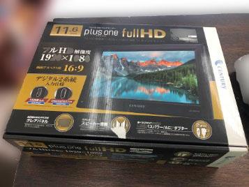 大和市にて CENTURY ポータブル液晶モニター 1600FHD を店頭買取致しました
