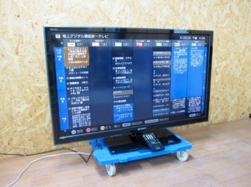 町田市にて SONY 液晶テレビ KDL-46W5 を出張買取致しました