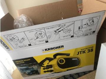 座間市にて ケルヒャー 高圧洗浄機 JTK38 を出張買取致しました