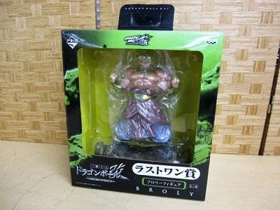 横浜市青葉区にて 一番くじ ドラゴンボール改 最強ライバル編 ブロリー を出張買取致しました