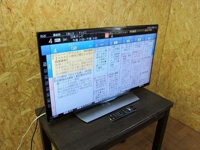 横浜市瀬谷区にて シャープ 液晶テレビ LC-40U40 を出張買取致しました