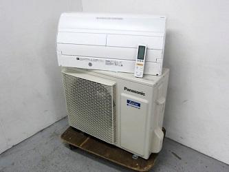 府中市にて パナソニック エアコン CS-X408C2 を出張買取致しました