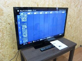 横浜市緑区にて SONY 液晶テレビ KDL-40HX720 を出張買取致しました