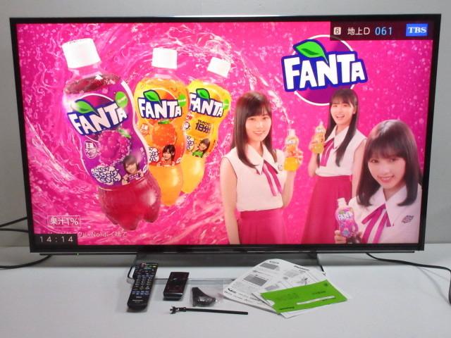 小田原市よりPanasonic VIERA TH-50AX800F ハイビジョン液晶テレビ 50型 2014年製 を店頭にて買取しました