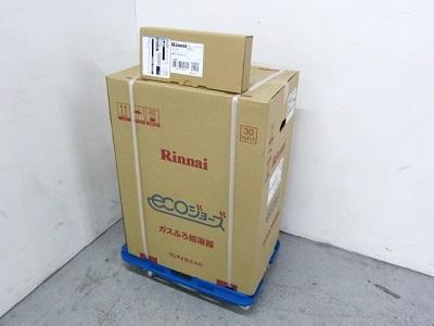 八王子市にて リンナイ 給湯器 RUF-K2405SAW リモコン付き を店頭買取致しました