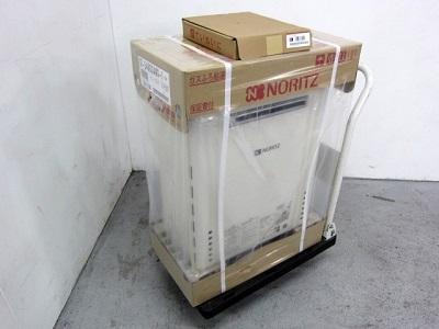 大和市にて ノーリツ GT-2460SAWX-1 給湯器 を店頭買取致しました