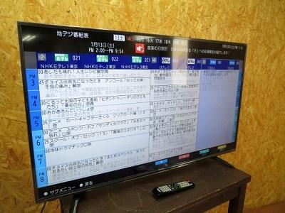 大和市にて ハイセンス 液晶テレビ HJ49K3120 を出張買取致しました