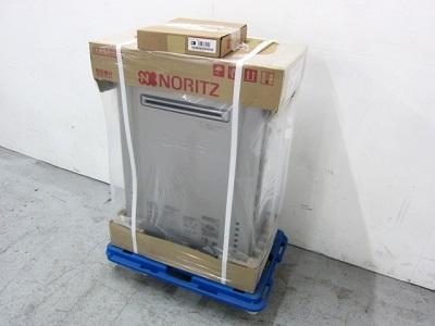 小平市にて ノーリツ ガスふろ給湯器 GT-C2062SAWX を店頭買取致しました