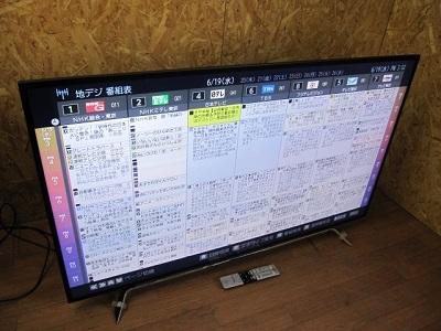 豊島区にて 東芝 レグザ 液晶テレビ 58Z810X を出張買取致しました