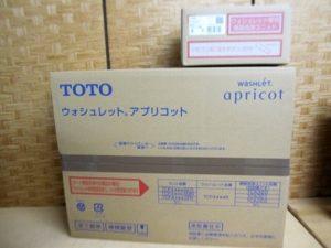 TOTO ウォシュレット アプリコット TCF4723R リモコン TCA320