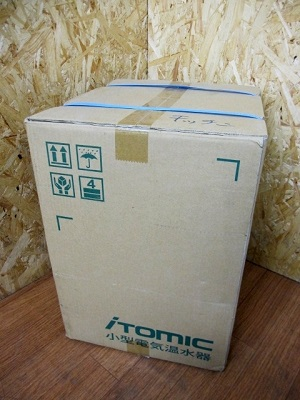 相模原市にて イトミック 小型電気温水器 ESN06ARN107B0 を店頭買取致しました