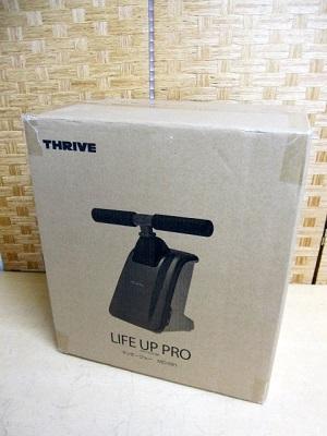 小平市にて スライヴ LIFE UP PRO マッサージ器 MD-081 を店頭買取致しました