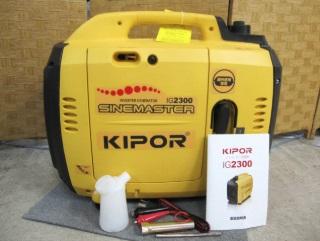 北区にて KIPOR インバーター発電機 IG2300 を出張買取致しました