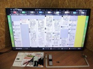 東芝 4K 3D REGZA 液晶テレビ 65Z9X