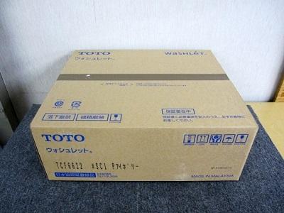 大和市にて TOTO ウォシュレット 温水洗浄便座 TCF6622 を店頭買取致しました