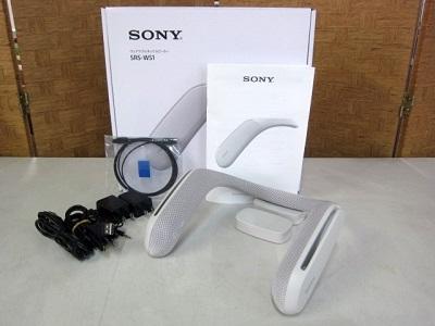 大和市にて SONY ウェアラブルネックスピーカー SRS-WS1 を店頭買取致しました