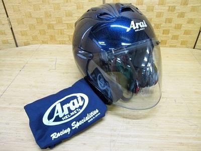 小平市にて アライ MZ ジェットヘルメット T8133-2010 を店頭買取致しました