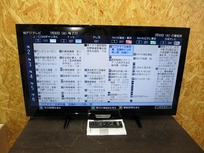 八王子市にて MAXZEN 40V型 液晶テレビ J40SK01 を出張買取致しました