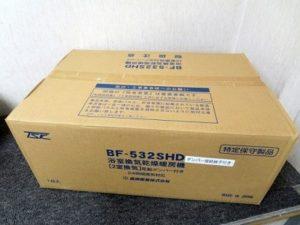 高須産業 24時間換気 浴室換気乾燥暖房機 BF-532SHD
