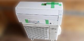 八王子市にて 富士通 エアコン AS-C22F を出張買取致しました