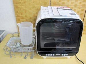 エスケイジャパン タンク式 食器洗い乾燥機 SDW-J5L