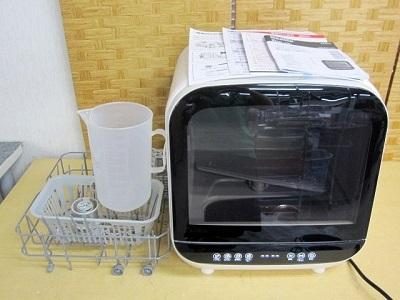 府中市にて エスケイジャパン タンク式 食器洗い乾燥機 SDW-J5L を出張買取致しました