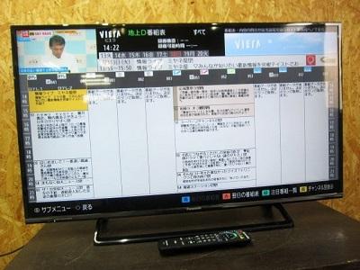 小平市にて パナソニック 液晶テレビ TH-40DX600 を出張買取致しました