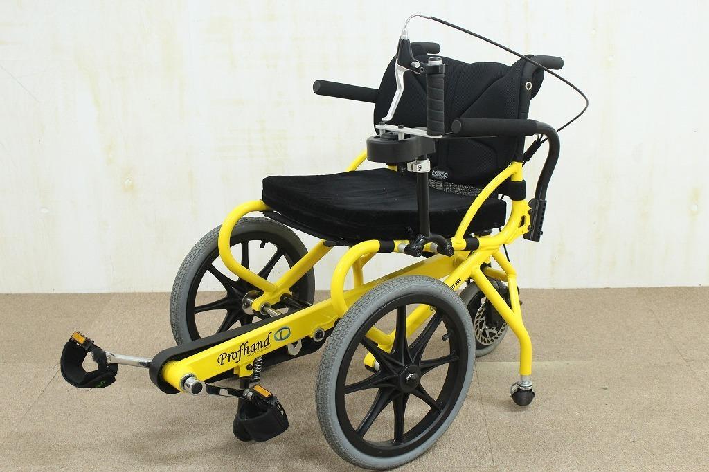 平塚市にて あきらめない人の車椅子 TESS COGY ソリッドイエロー Mサイズ Profhand プロファンドを出張買取しました