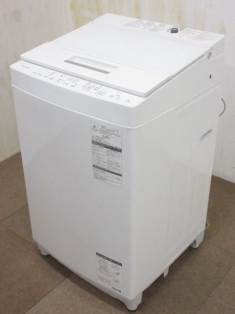 秦野市にてTOSHIBA 東芝 AW-8D6 全自動洗濯機 洗濯容量:8kg 2017年製を出張買取しました