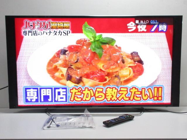 鎌倉市にてPanasonic  VIERA ビエラ TH-49EX850 ハイビジョン液晶テレビ 49型 4K対応 2019年製を出張買取しました