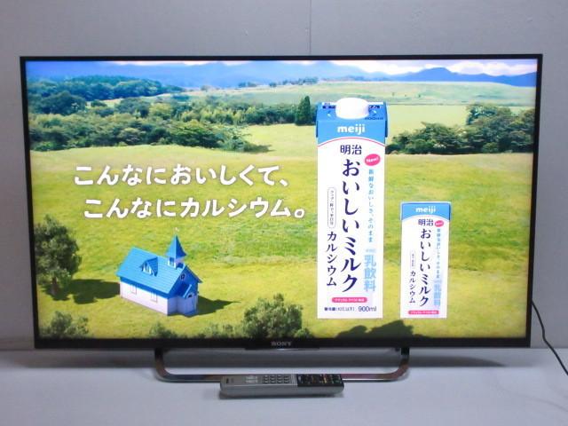 横須賀市にてSONY  BRAVIA ブラビア KJ-43W870C 液晶テレビ 43型 2016年製を出張買取しました